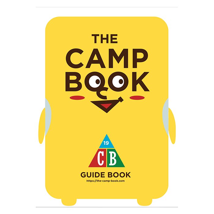 THE CAMP BOOK 2019 VISUAL5