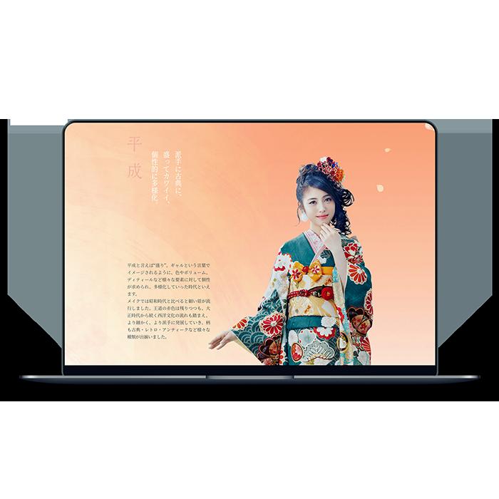 京都きもの友禅  -浜辺美波 TVCM site-4