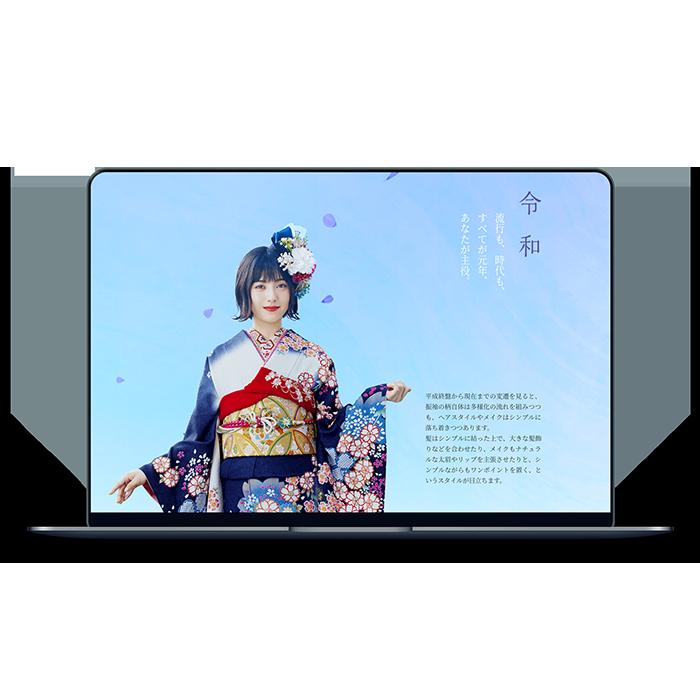 京都きもの友禅  -浜辺美波 TVCM site-3