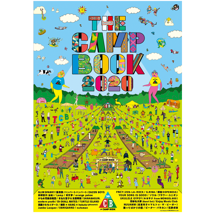THE CAMP BOOK 20201