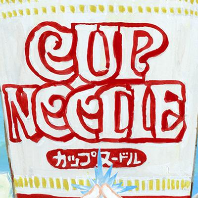 https://www.cupnoodle.jp/