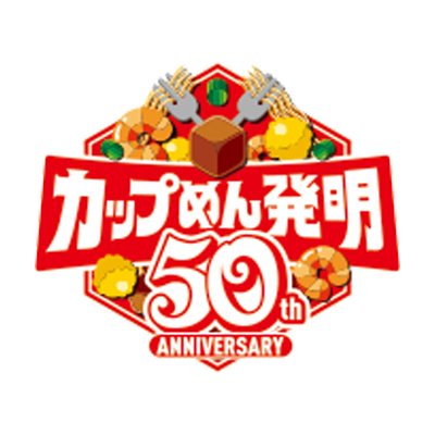 cupnoodle.jp    カップめん発明50周年