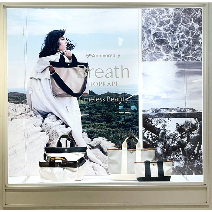 Breath TOPKAPI  1st5