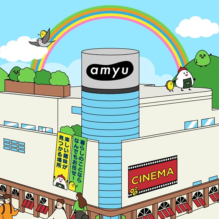 amyu あつぎ2